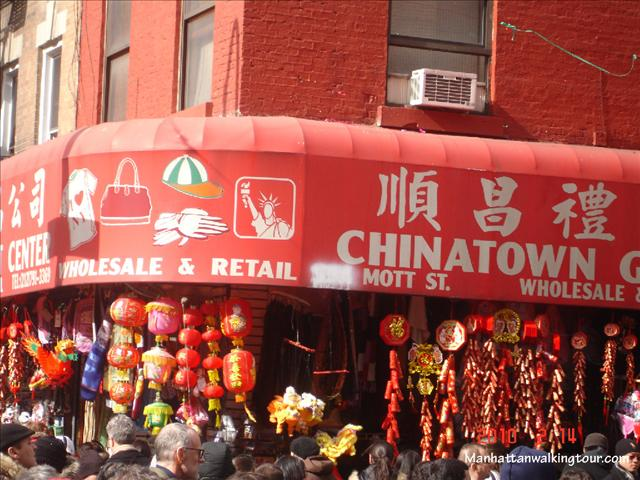 Chinatown Food Tour Manhattan Walking Tour